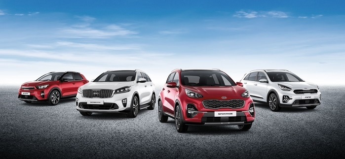 Kia Fleet Photo.